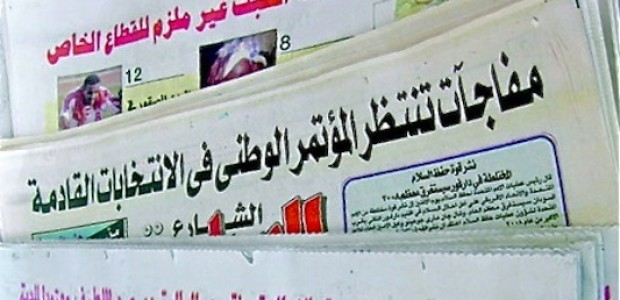 Even if government restrictions on press freedom are lifted, journalism in Sudan could use a makeover.