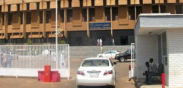 المجلس الوطني السوداني أجاز كل ماجاء في خطاب الرئيس السوداني السبوع الماضي من اصلاحات اقتصادية، والتي يرى فيها الشعب السوداني المتظاهر زيادة للمعاناة المواطن الذي  يكافح للبقاء على الحياة.