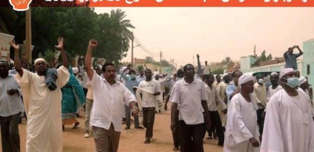 مظاهرات أم درمان في التاسع والعشرين من يونيو الماضي.