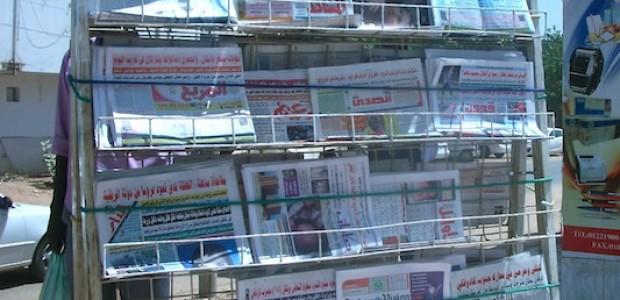 مكان عرض الصحف في إحدى المكتبات بالخرطوم. لقد أصبحت الصحف مثل السلع البائرة وما بين وقت لوقت طويل، حتى يقف مواطن أو إثنين ليقرؤوا العناوين فقط.
