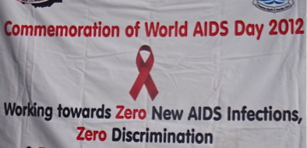A banner in Rumbek on December 1, marking the World Aids Day 2012.