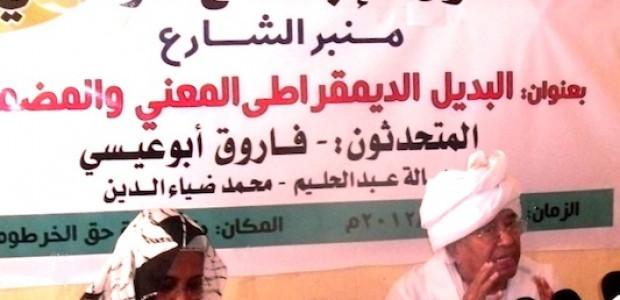 نشاط للمعارضة، سبتمبر 2012.