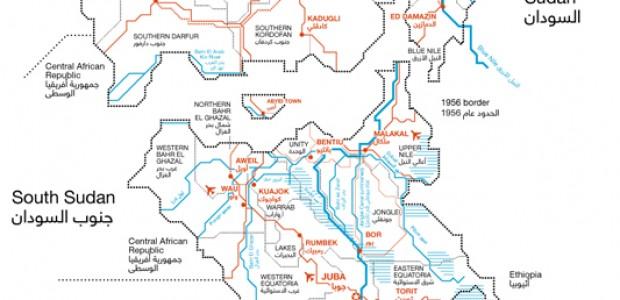 Sudan-South Sudan border area.