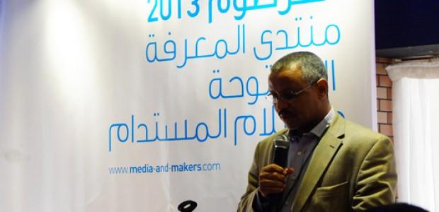 العبيد مروح، الأمين العام لمجلس الصحافة والمطبوعات، أثناء مؤتمر إعلام ومنتجون الخرطوم 2013، في الرابع من مايو.