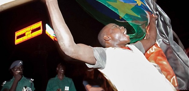 الاحتفال باستقلال جنوب السودان، 9 يوليو، 2011.