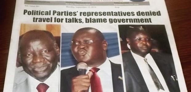غلاف طبعة 15 سبتمبر من 'جوبا تلغراف'، أحدث نسخة من الصحيفة اليومية في جنوب السودان.