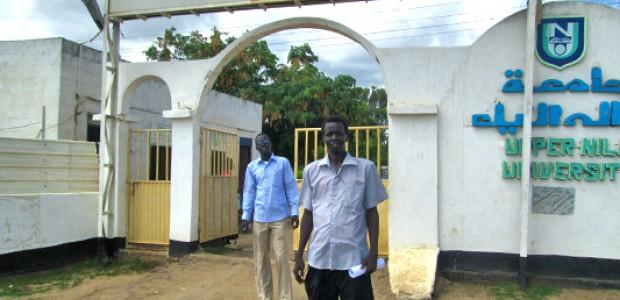 البوابة الرئيسية لجامعة أعالي النيل في ملكال، 7 يوليو 2013.