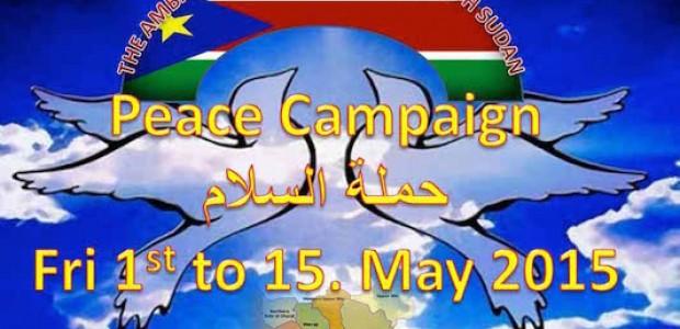 صورة 'حملة السلام' من صفحتهم على الفيسبوك.