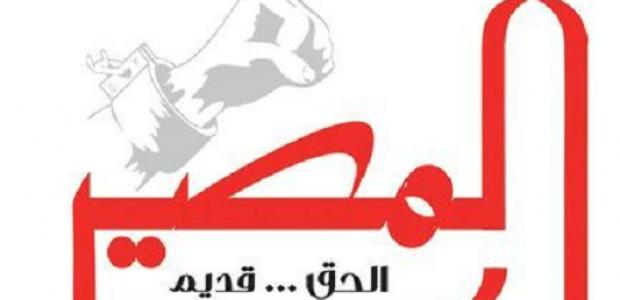 الصحف العربية التي استبشرت خيرا في الجنوب، مثل صحيفة المصير، أصبحت تعاني من مضايقات تحد من حريتها