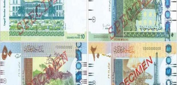 عملة السودان الجديدة.