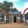 The main entrance of the University of Juba, October 2.