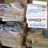 Newspapers in the library of AMDISS in Juba, August 6.