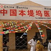 The China Bentiu Hospital, April 10, 2011.