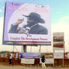 The biggest election poster in Juba Town.
