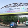 A Zain advert in Khartoum.
